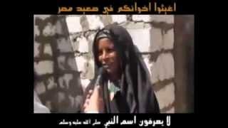 كارثة إسلامية في صعيد مصر لا يعرفون إسم النبي صلى الله عليه وسلم ..