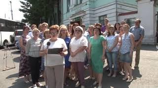 Обращение сотрудников Курского краеведческого музея