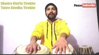 How To Play Tabla|Five Dadra Laggi's | Tabla Lesson #12- Learn Tabla