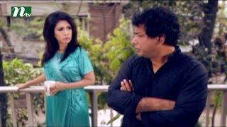 Bangla Natok - Shesh Bikeler Gan l Episode 36 l Mosharof Karim, Tania, Saju l Drama & Telefilm