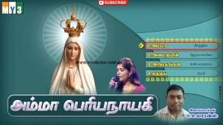 Amma periyanayagi - Tamil Christian Revival Songs