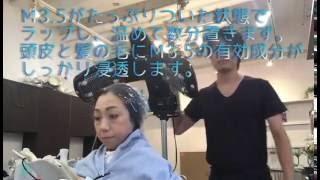 【ディープクレンジングヘッドスパ】愛知県 豊田市 平日深夜26時まで営業ヘアサロン シーヘアー