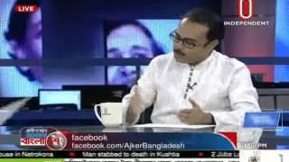 Ajker Bangladesh, 02 October 2014 Part 01