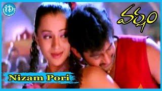 Nizam Pori Song || Varsham Movie Songs  || Devi Sri Prasad Songs ||  Prabhas, Trisha