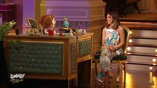 لايڤ من الدوبلكس الموسم السادس | كارو محاور| روچينا