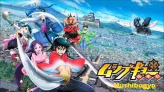 Mushibugyo Opening 2 Full