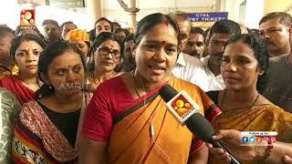 Sabarimala|സർക്കാരിന്റേത് തീക്കളി|#AmritaTV #AmritaNews