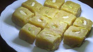 অর্ধেক সময়ে বুটের ডালের হালুয়ার বরফি | Halwa of Chana Dal in 30 minutes!