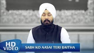 Sabh Ko Aasai Teri Baitha - Bhai Varinder Singh Ji Kang   Gurbani Shabad Kirtan - Amritt Saagar