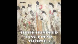 26  097 Ci Bei Gu Shan Xia Mandarin   Wang Wan Three Hundred Tang Poems, Volume 3