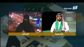 سيرة العزم - اليوم الوطني .. ذكرى منجزات وبطولات عظيمة