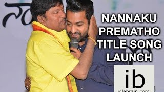 Nannaku Prematho title song launch - idlebrain.com