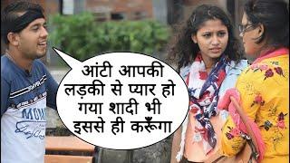 Aunty Aapki Ladki Se Pyar Ho Gya Prank On Aunty Daughter By Desi Boy With Twist Epic Reaction Part-2