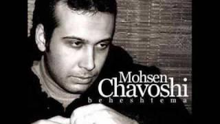 Mohsen Chavoshi- Esghe 2 Harfi