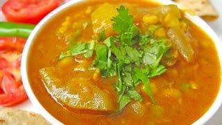 Lauki Chana Dal Recipe From North Indian Cuisine By Sonia Goyal @ ekunji.com
