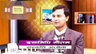 संस्कृत कसरी अन्तरिक्षको भाषा बन्यो ?Dayanidhi  Gautam on Tamasoma Jyotirgamaya