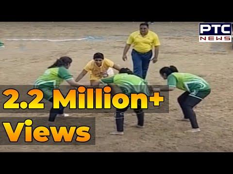 Xxx Mp4 India Vs Pakistan Women S 2nd Semi Final 5th World Cup Kabaddi Punjab 2014 3gp Sex