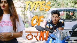 Types Of Tharki | Funk You