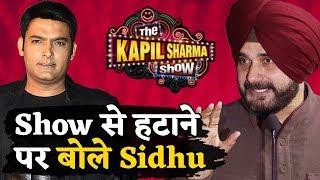 Kapil के Show से हुई Sidhu की छुट्टी, अब पहली बार पाजी ने खोली जुबान
