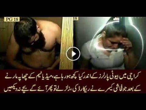 Xxx Mp4 Karachi Me Beauty Parlor Ke Name Par Sex Aur Fahashi Ke Addey 3gp Sex