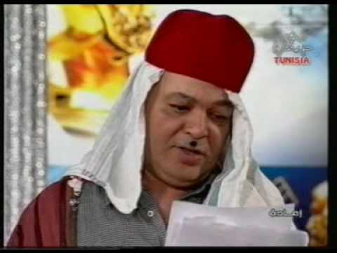 Naseridine Ben Mokthar