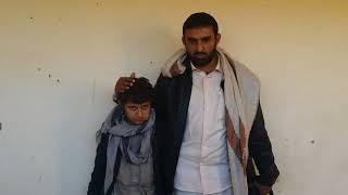 شاهد طفل حوثي يقع أسيرا بيد قوات الجيش اليمني للمرة الثانية بعد أسبوع واحد فقط من إطلاق سراحه