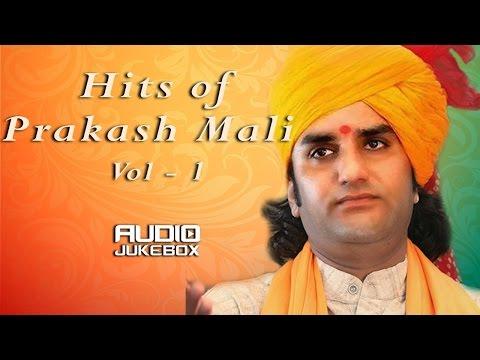 Xxx Mp4 Hits Of Prakash Mali Vol 1 AUDIO Jukebox Nonstop Hits Rajasthani Bhajan New Mp3 Songs 2016 3gp Sex