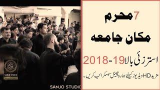 7 muharam Makan Jama l Usterzai Bala l   2018-19 l Sanjostudio