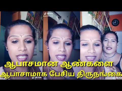 Xxx Mp4 Thirunangai Sex Talk 3gp Sex