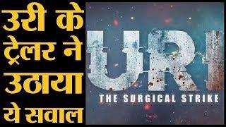 Uri Trailer देखकर कई सवाल दिमाग में आते हैं l