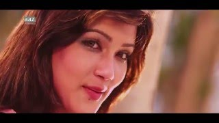 Shopno Dekhi | Mahiya Mahi | Shakib Khan | Kona | Bhalobasha Aajkal Bengali Film 2013