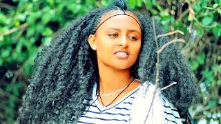Mule Rootz - Enwerared | እንወራረድ - New Ethiopian Music 2018 (Official Video)