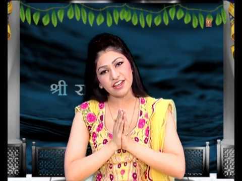 Xxx Mp4 Rozgaar Prapti Mantra Vishv Bharan Poshan Kar Joi Full Song Ram Naam Ki Mala 3gp Sex