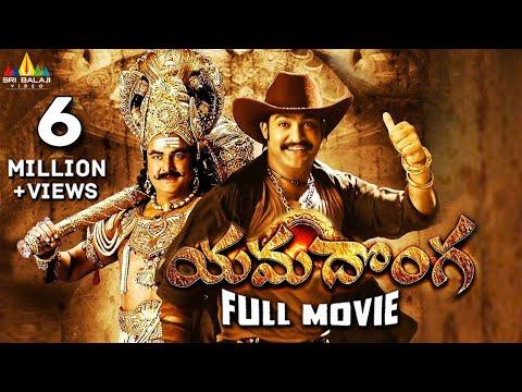 Yamadonga | Telugu Latest Full Movies | Jr NTR, Priyamani, Mamata Mohandas