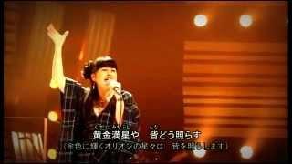夏川りみ 『アメージング・グレース』amazing grace