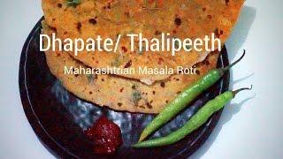 Masala Paratha/Dhapate-Maharastrian Masala Roti