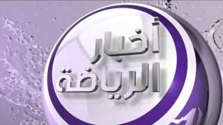 beIN SPORTS News HD23 01 2014 12 53 12
