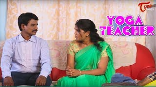 Yoga Teacher || Telugu Short Film 2017 || By Jhaggon