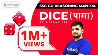 8:00 PM - SSC GD 2018   Reasoning By Deepak Sir   Dice