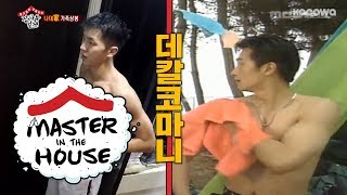 Cha In Pyo & Lee Seung Gi are So Similar!! [Master in the House Ep 16]