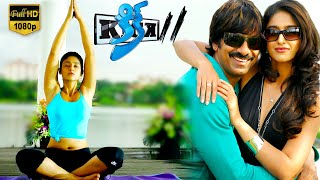 Kick Telugu Full Movie    Raviteja, Ileana
