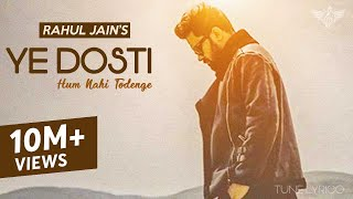 Yeh Dosti Hum Nahi Todenge (Unplugged Cover) | Rahul Jain | Sholay | Tune Lyrico