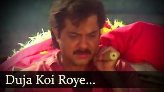 Duja Koi Roye - Anil Kapoor - Juhi Chawla - Benaam Badshah - Old Bollywood Songs