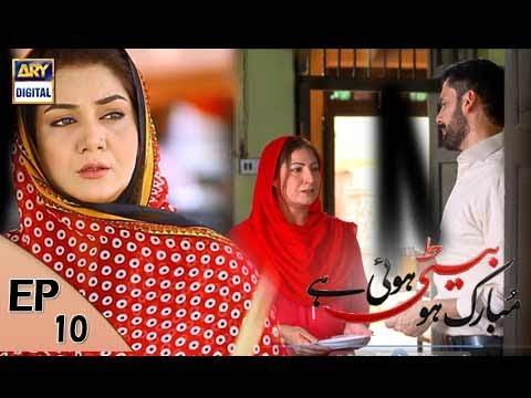 Mubarak Ho Beti Hui Hai - Ep - 10 - 14th June 2017 - ARY Digital Drama