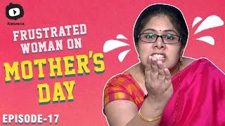 Frustrated Woman FRUSTRATION on Mother's Day | Telugu Web Series | Episode 17 | #HappyMothersDay