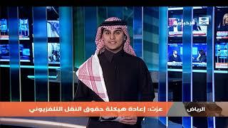 أخبار الرياضة - الكويت تستضيف بطولة كأس الخليج