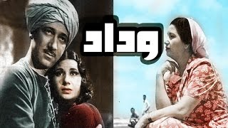 Wedad Movie - فيلم وداد