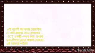 Bangla-New song- Bolbo Toke Aaj by Imran & Puja 20