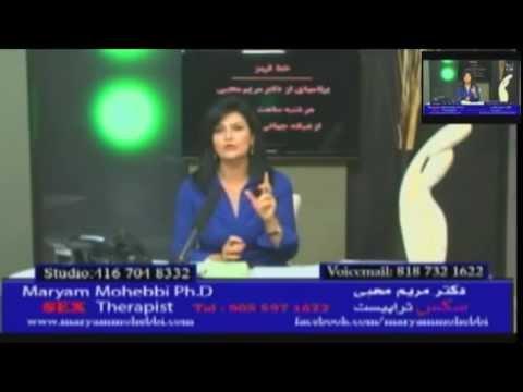 Xxx Mp4 Maryam Mohebbi بیضه های مرد و سکس 3gp Sex