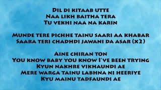 Sad Song   Lyrics   Sukh-E Muzical Doctorz   Latest Punjabi Song 2016